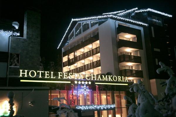 Festa Chamkoria 1