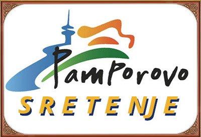 sretenje-pamporovo-featured