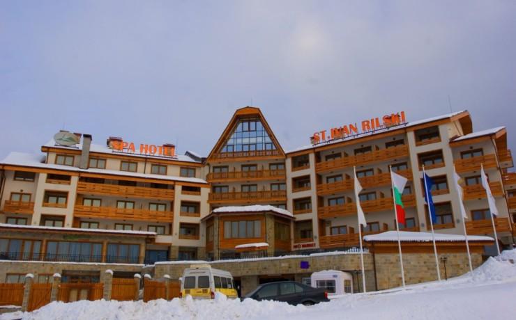 1024x_1491665529-bansko-ivan-rilski-zima-zimovanje-skijanje-02
