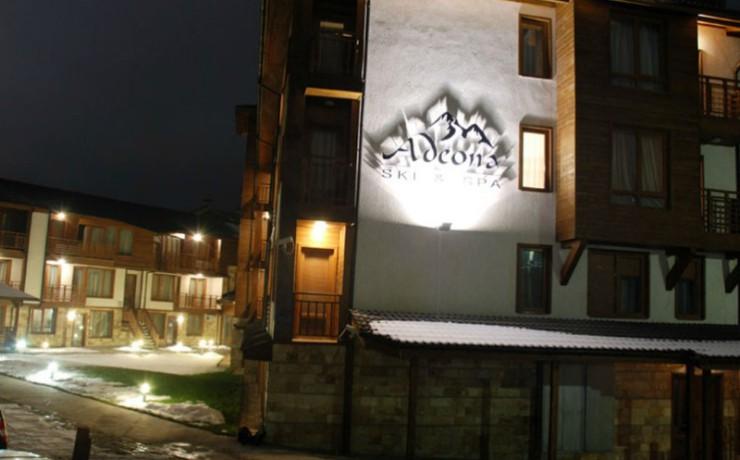 1024x_1491910315-bugarska-bansko-skijanje-adeon-ski-spa-1