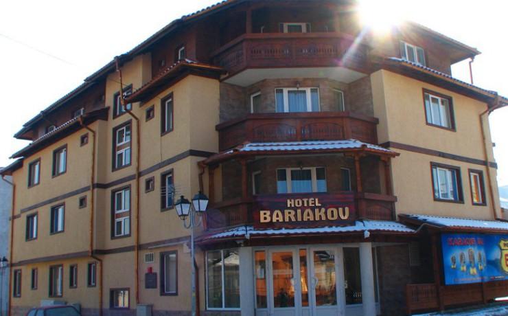 1024x_1491910727-bariakov-bansko-zima-skijanje-zimovanje-01