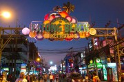 phuket-patong-nightlife-bangla-road-min-minw1600h900