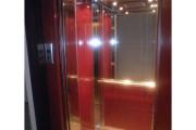 vila-armenitis-lift