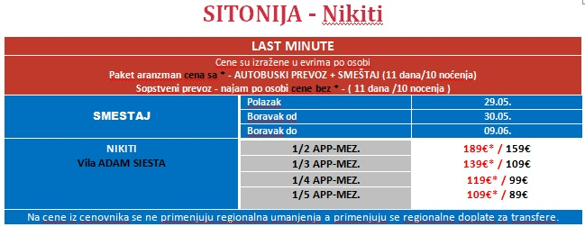 sitonija-1-2