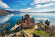 ohrid-putovanje-clock-travel-5